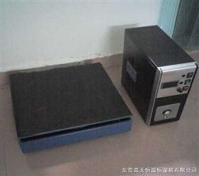 单向电磁振动台/电磁振动试验台/高天仪器