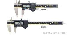日本三丰电子数显卡尺
