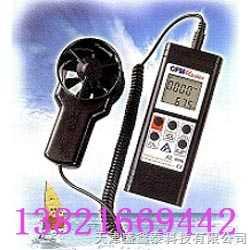 天津风速仪风量计衡欣AZ8901