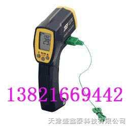天津红外线测温仪泰仕TES-1326/1327