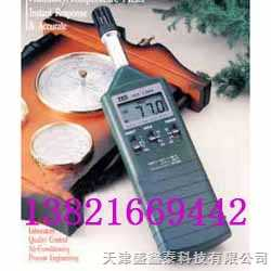 天津温湿度计泰仕TES-1360