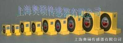 涡轮式振动器,气动振动器