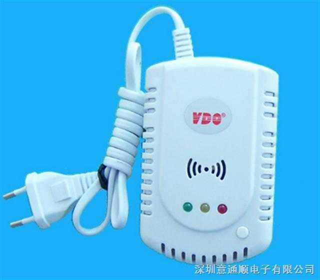 气体探测器-催化式燃气报警器