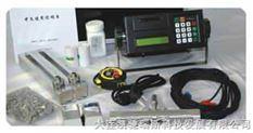 便携流量计、便携式流量计、便携式超声波液体流量计