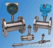 涡轮类流量计传感器