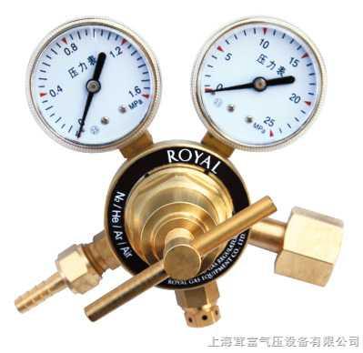 黄铜气体减压器