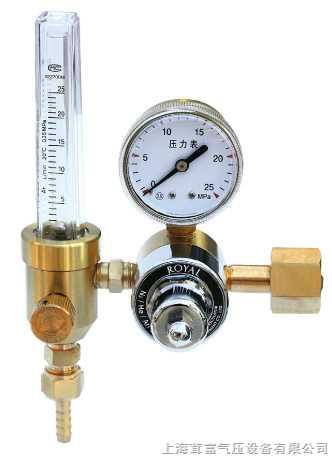 气体流量计式减压器