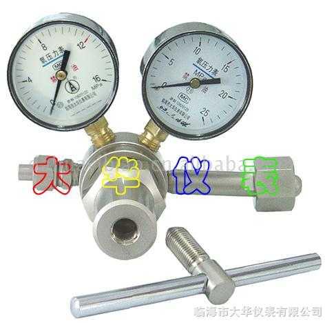 高压氧气减压器--高压氧气减压器