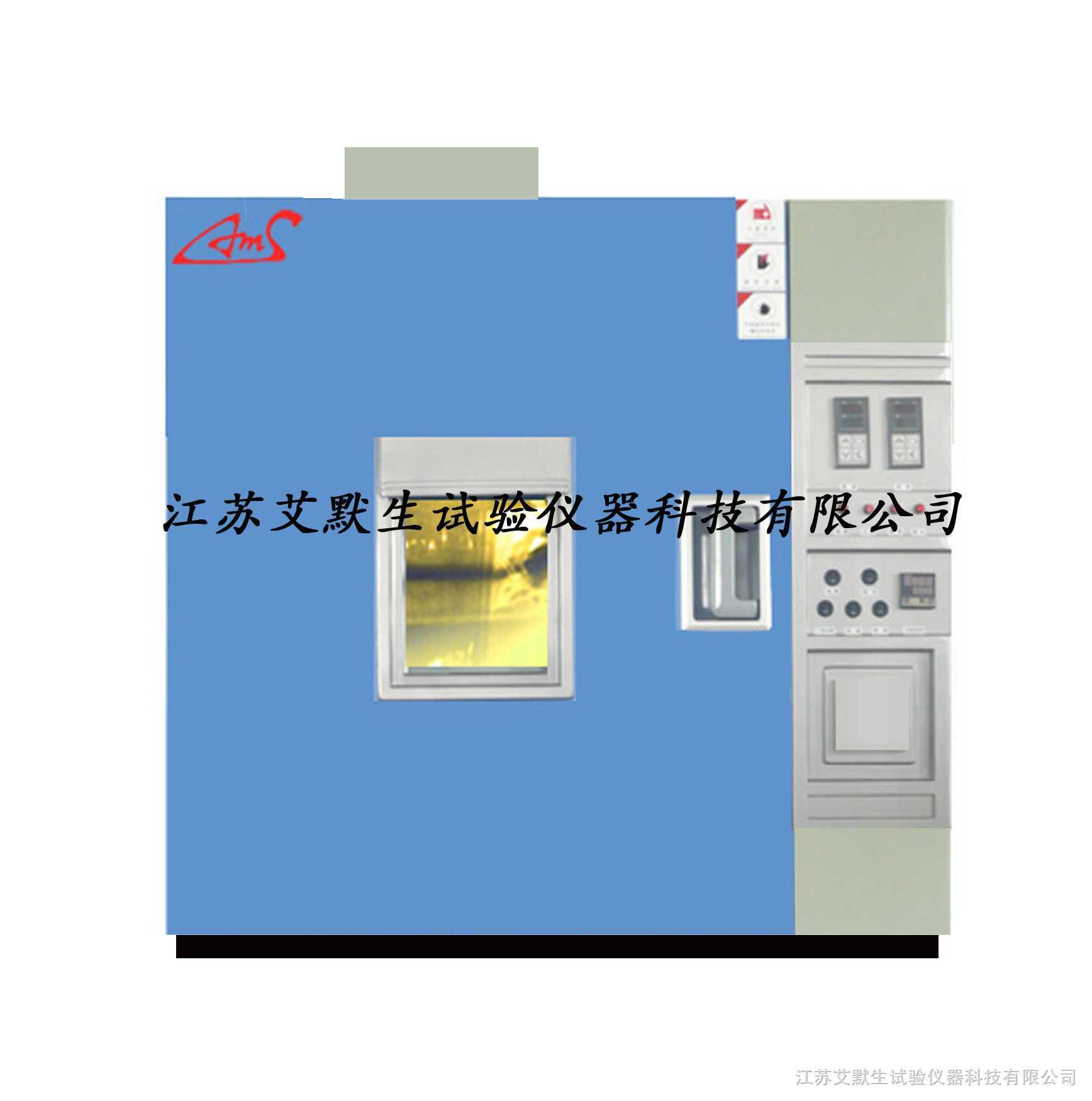 恒定湿热试验箱HS-100