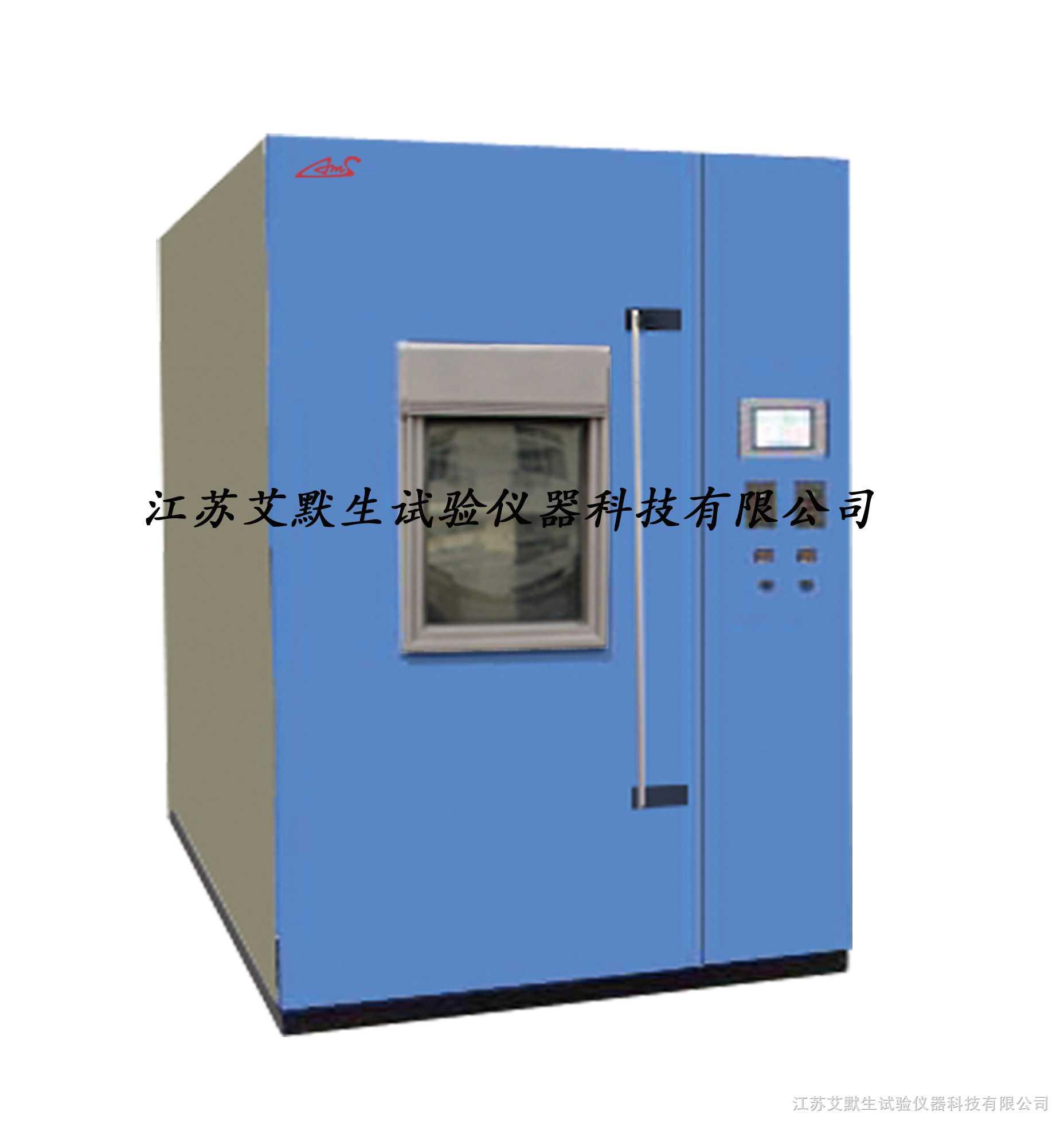 江苏光伏组件UV试验箱