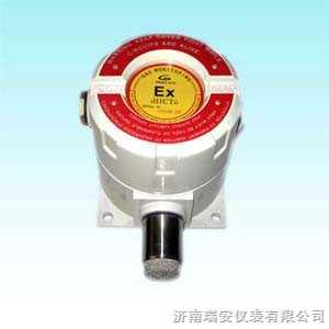 多功能气体探测器