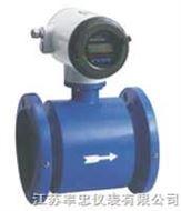 污水專用電磁流量計