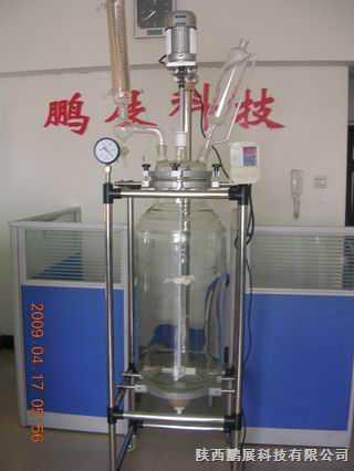 20L/30L/50L/70L/80L开放式单层玻璃反应釜(带下出料口)