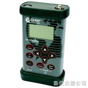 个体实时振动频率分析仪