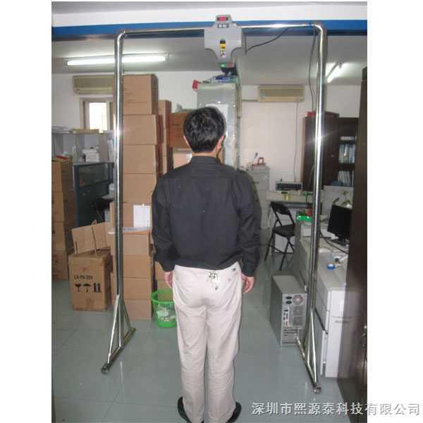 门式自动扫描红外人体温度检测仪LH-SB-101