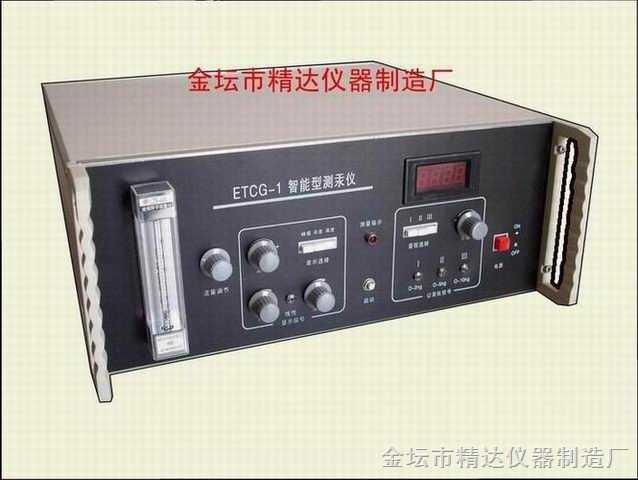 ETCG-1-冷原子荧光智能测汞仪