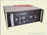 智能测汞仪