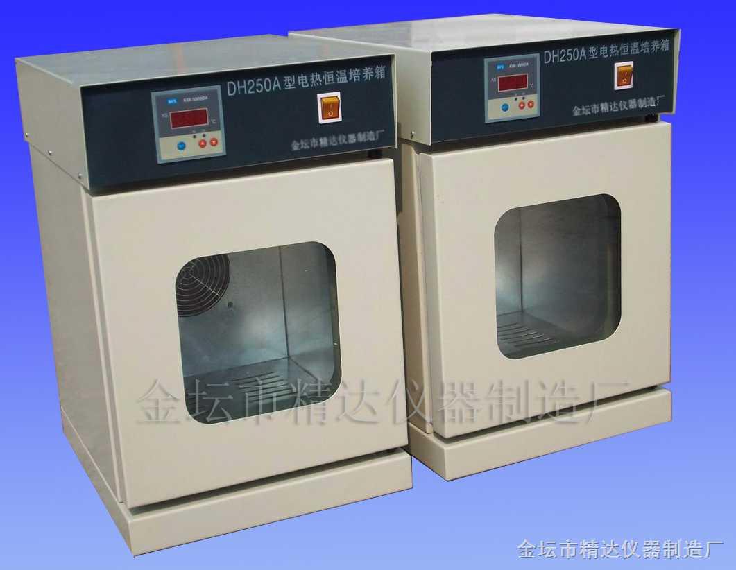 DHP-260電熱恒溫培養箱