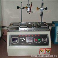 耐磨擦試驗機/耐磨機