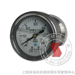 Y-A-压力表-上海自动化仪表四厂