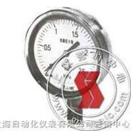 YZS-102-雙針壓力表-上海自動化儀表四廠