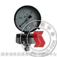 YPF-150B-F-膜片压力表-上海自动化仪表四厂