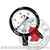 YSZ-100-扩散硅压力变送器-上海自动化仪表四厂