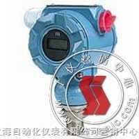 SH2188-扩散硅绝对压力变送器-上海自动化仪表一厂