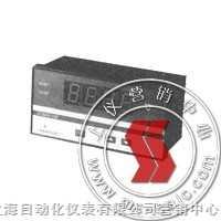 XTMD-100-智能数显调节仪-上海自动化仪表六厂