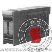 KAG(kFA)-5300-隔离式安全栅-上海自动化仪表一厂