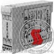 KFG-1101-信号隔离器上海自动化仪表一厂