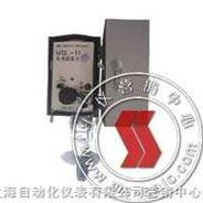WDL-31-光电温度计-上海自动化仪表六厂