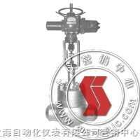 H-ZDL-21000-電動核級單座調節閥-上海自動化儀表七廠