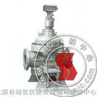 LL-腰輪流量計-上海自動化儀表九廠