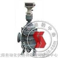 LL-50D-防砂型腰轮流量计-上海自动化仪表九厂