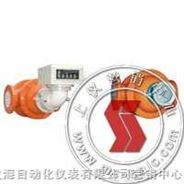 LSZD-双转子流量计-上海自动化仪表九厂