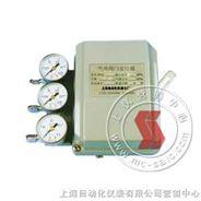 4600-气动阀门定位器-上海自动化仪表七厂