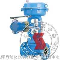 HTS-單座調節閥-上海自動化儀表七廠