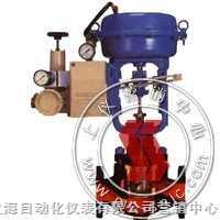 HCB-籠式雙座調節閥-上海自動化儀表七廠