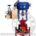 HCU-不平衡笼式调节阀-上海自动化仪表七厂
