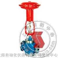 ZMAN-氣動薄膜雙座調節閥-上海自動化儀表七廠