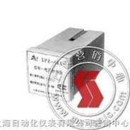 XPZ-01-频率电流转换器-上海转速表厂