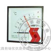 TC6-K型熱電偶溫度表-上海船用儀表廠