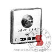 DGF-12-分流器-上海调节器厂