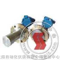CECU-电容式液位变送器-上海光华仪表厂