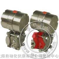 CECY/CECA-压力变送器/绝对压力变送器-上海光华仪表厂