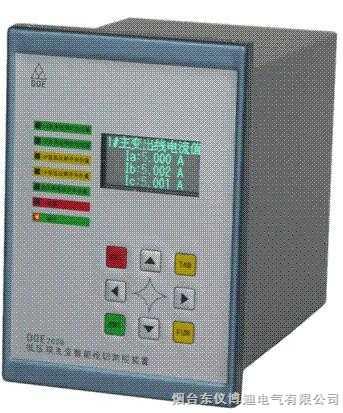 DOE2008低压双主变自动投切测控仪
