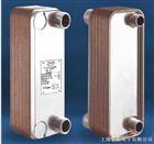 丹佛斯钎焊式板式热换器PHE型