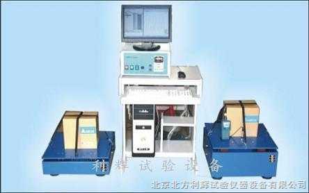 北京振动机/上海振动台
