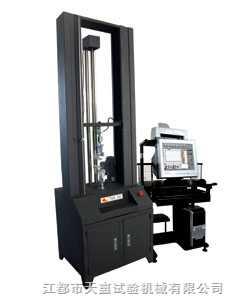 TH-5000橡胶材料试验机